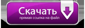 журнал оракул 1 2021