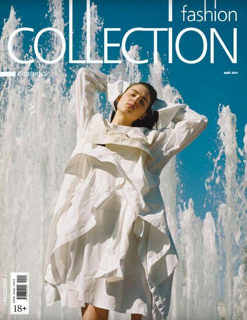 Fashion Сollection №5 / 2019