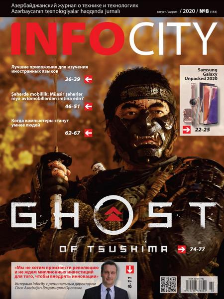 InfoCity №8, август 2020