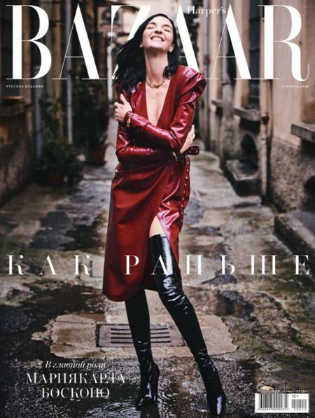 Harper's Bazaar №57 2020