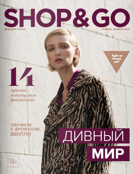 Shop & Go №11, ноябрь 2020 / Рязань