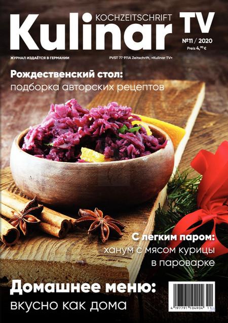 Kulinar TV №11, ноябрь 2020