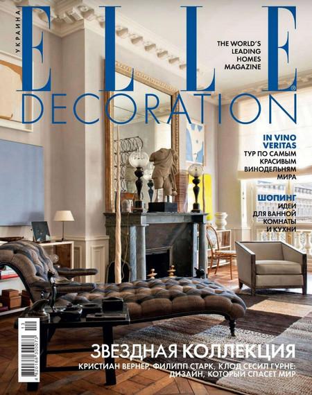 Elle Decoration №12-1 (декабрь 2020/январь 2021)