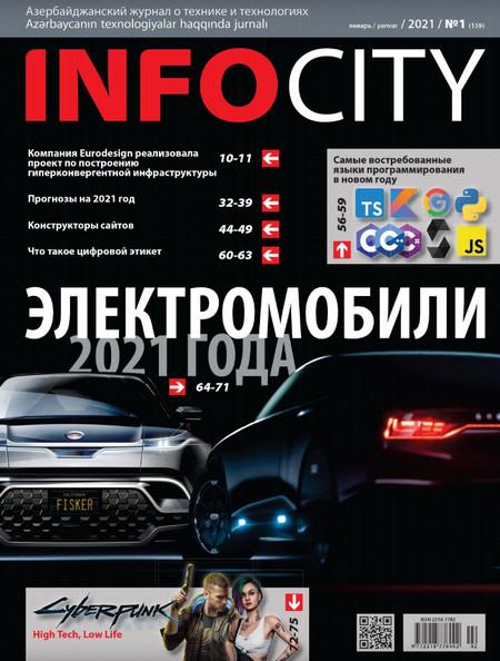 InfoCity №1 [2021]