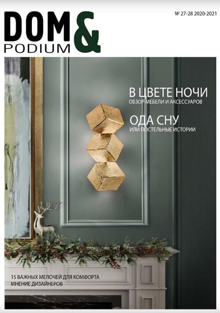 DOM & Podium №27-28, 2020-2021