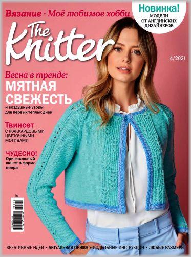 The Knitter №4 2021