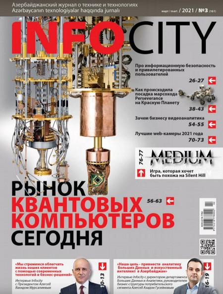 InfoCity №3 (март/2021)