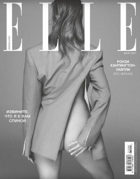 Elle / Эль №5 (май/2021)