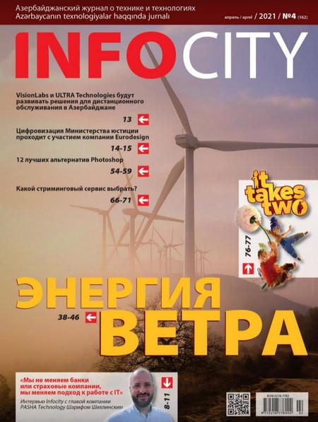 InfoCity №4 (апрель/2021)