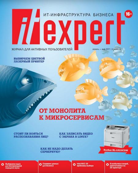 IT Expert №4 апрель (май/2021)