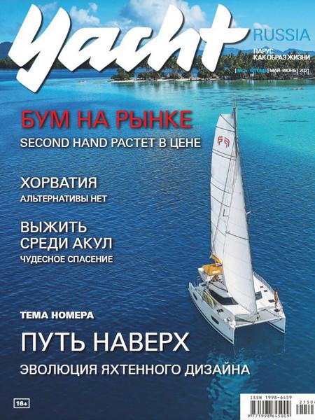 Yacht Russia №5-6 май-июнь [2021]