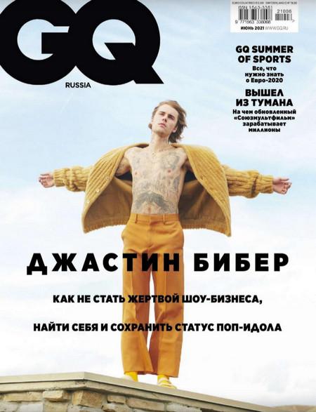 GQ №6 (июнь/2021)