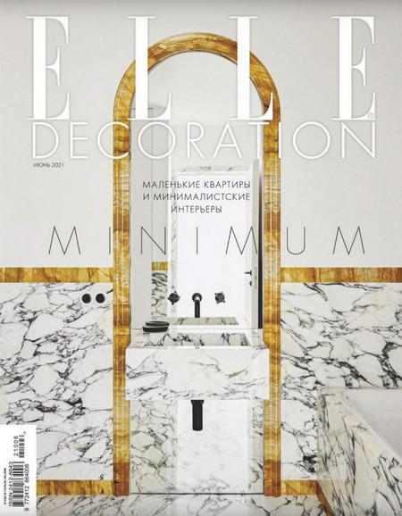 Elle Decoration №51 (июнь/2021)