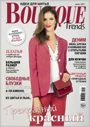 Boutique Trends №6 2021
