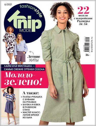 Knipmode Fashionstyle №6 2021