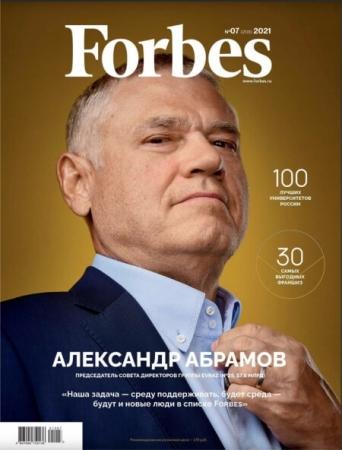 Forbes №7, июль 2021