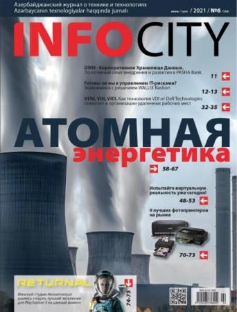 InfoCity №6 (июнь/2021)