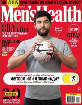 Men's Health №2 (июнь-август/2021) Россия