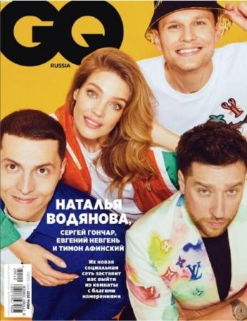 GQ №7 (июль/2021) Россия