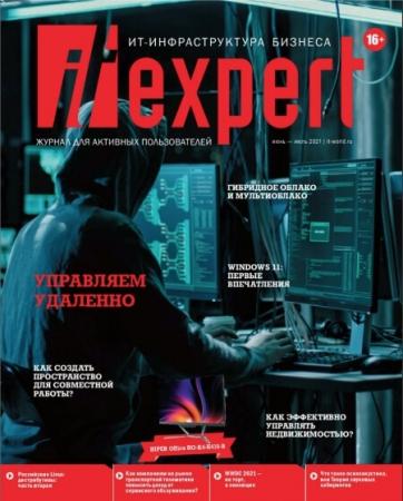 IT Expert №6 (июнь-июль/2021)