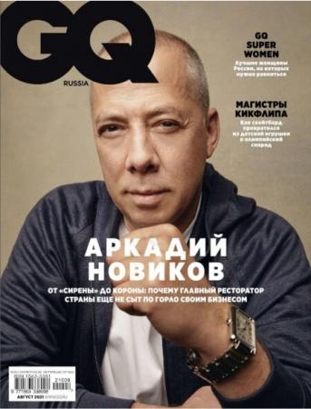 GQ №8 (август/2021) Россия