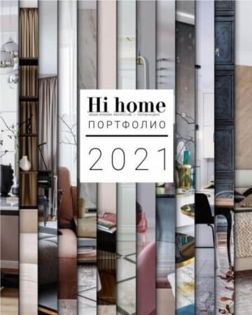 Hi home №172, июль 2021