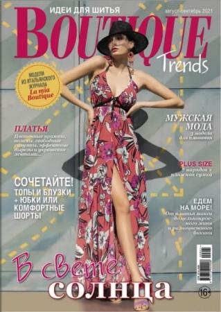 Boutique Trends №8-9 / Август-Сентябрь 2021