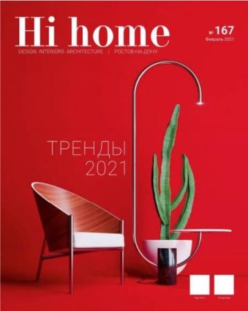 Hi home №167 / 2021
