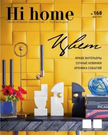 Hi Home №168 / 2021
