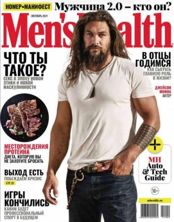 Men's Health №3 / сентябрь 2021 Россия - (Журнал)