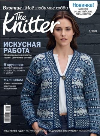 The Knitter №8 2021 - (Журнал)