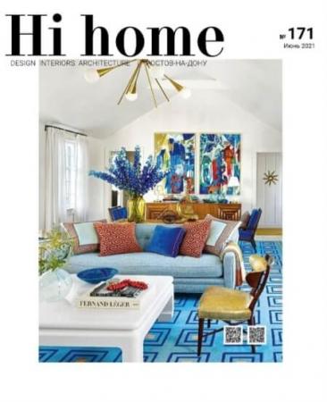 Hi Home №171 / 2021 - (Журнал)