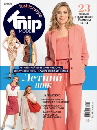 Knipmode Fashionstyle №8 2021 / Knip Mode - (Журнал)