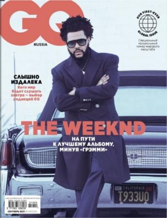 GQ №9 / Сентябрь 2021 - (Журнал)