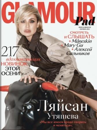 GLAMOUR 9 сентябрь 2021 - (Журнал)