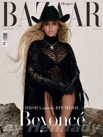 Harper's Bazaar №9 сентябрь 2021 - (Журнал)