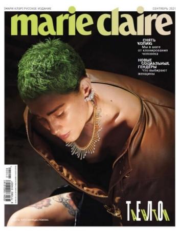 Marie Claire №64 Сентябрь 2021 - (Журнал)