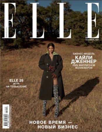 Elle №9 Cентябрь 2021 - (Журнал)
