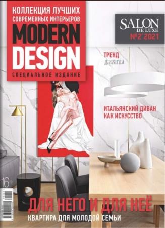 Salon De Luxe №2 / 2021 - (Журнал)