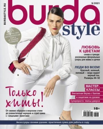 Burda Style №9 Сентябрь 2021 - (Журнал)