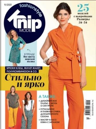 Knipmode Fashionstyle №9 2021 / Knip Mode - (Журнал)