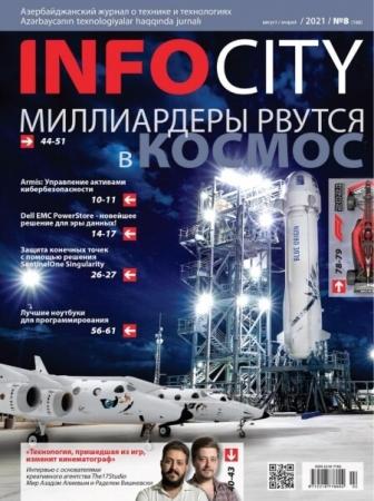InfoCity №8  2021 Август - (Журнал)