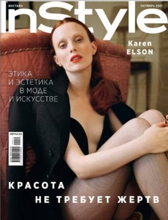 In Style №10  2021 Октябрь - (Журнал)